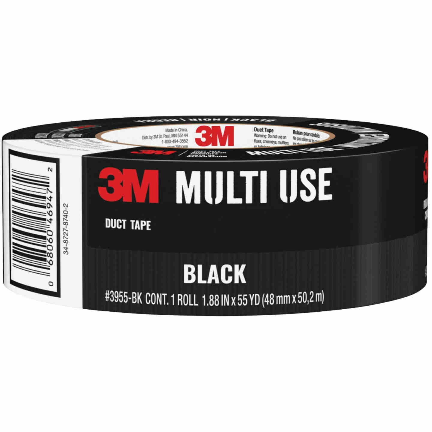 3M 1.88 In. x 60 Yd. Colored Duct Tape, Black Image 1